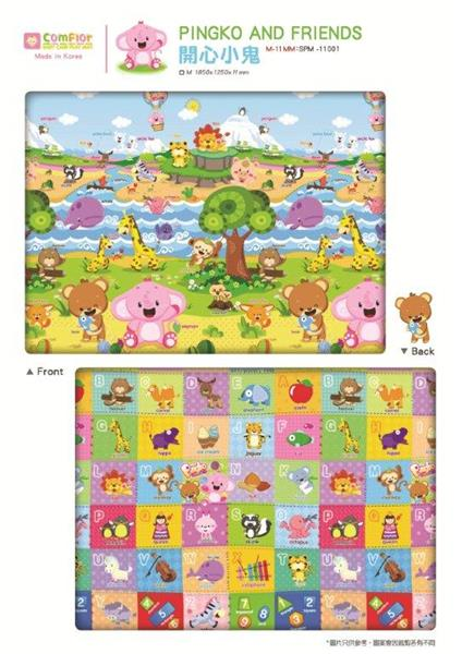 Comflor (Korea) Baby Care Play Mat (Size : M) [Member price : HK$844]