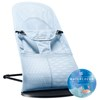 BABYBJORN Bouncer Balance Soft - Mesh       [Special price : HK$1394]