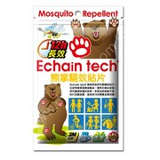 Echain mosquito patch (bear)