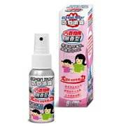 Echain Mosquito spray for clothes 60ml
