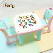 iFam (Korea) Table & Chair    [Member price : HK$1070]