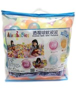 AdoraBabies Frosted Ball with Pattern        [Special price : HK$279]