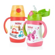 Nuby Stainless Steel Cups - 280ml  [Member price : HK$206]