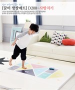 Ggumbi (Korea) Playmat - Drawing Both Sides Saban Game (200 x 140 x 4cm)  [Member price : HK$1890]