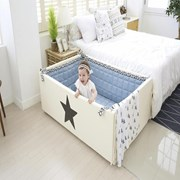 Ggumbi (Korea) Bumper Bed Lucky Star  [Member price : HK$2879]