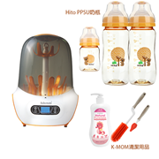 Babymate Feeding bottle Sterillizer With Dryer Set       [Member price : HK$989]