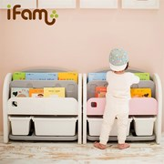 iFam (Korea) Book Storage      [Member price : HK$808]