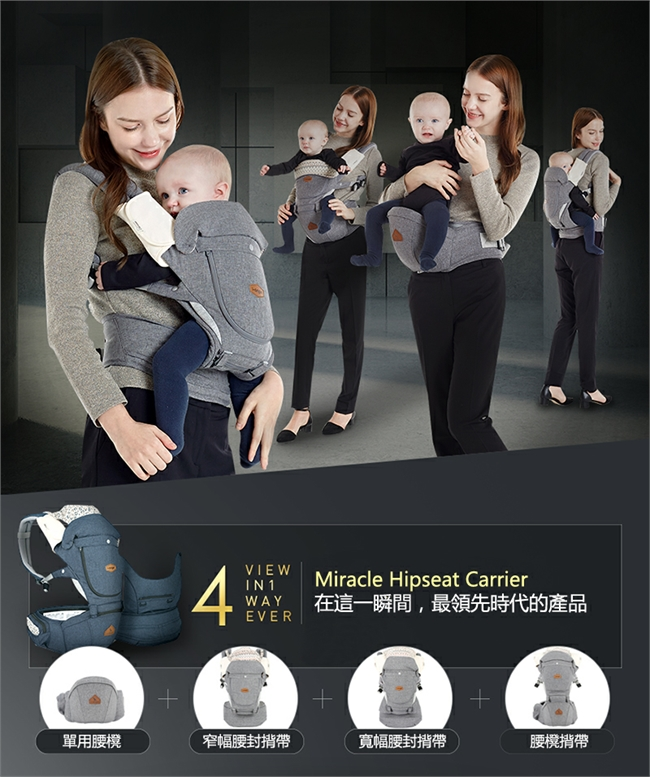 I Angel Korea Miracle 4 In 1 Hip Seat Carrier 1m 36m Member